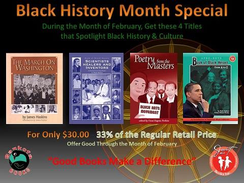 black-history-month-special-jub-2016.jpg