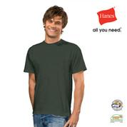 BEEFY | Men's Slim Fit | Bottle Green