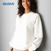 heavy blend plain sweater | gildan wholesale