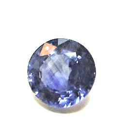 Montana Blue Sapphire Gemstone