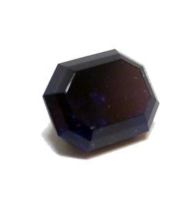 Faceted Azurite Loose Gemstone