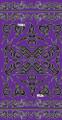 Tribal Purple