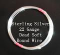22 Gauge Sterling Silver Dead Soft Round Wire