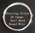20 Gauge Sterling Silver Half Hard Round Wire