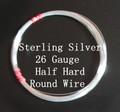 26 Gauge Sterling Silver Half Hard Round Wire