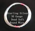 30 Gauge Sterling Silver Dead Soft Round Crochet Wire
