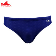 YINGFA YF9201-2 MEN'S SHARK SCALE SWIMMING BRIEF - BLUE