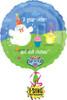 "28"" Still Cluckin' BIrthday Mylar Foil Balloon"