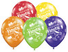 "11"" Fiesta! Special Assortment Latex Balloons"