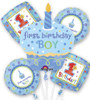 5 Balloon Little Cupcake 1st Birthday Boy Bouquet Combo Mylar Foil Balloon