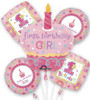 5 Balloon Little Cupcake 1st Birthday Girl Bouquet Combo Mylar Foil Balloon