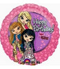 "18"" Bratz Kids Happy Birthday Mylar Foil Balloon"