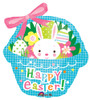 "29"" Easter Basket Blue Shape Mylar Foil Balloon"