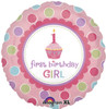 "18"" Sweet Little Cupcake 1st Birthday Girl   Mylar Foil Balloon"