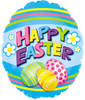 "18"" Easter Egg   Mylar Foil Balloon"