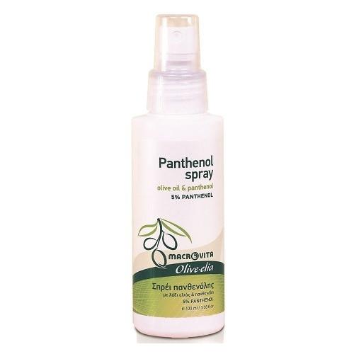 Panthenol Spray Olivelia