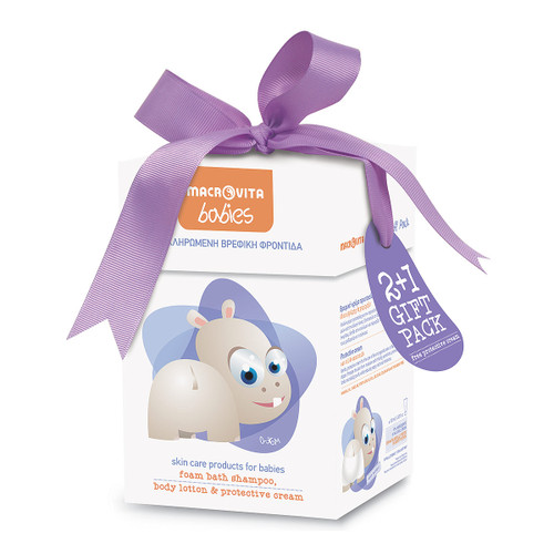 Babies 2+1 Gift Pack