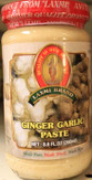 Laxmi Ginger Garlic Paste 9Oz