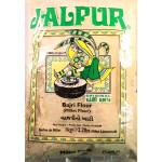 Jalpur Bajri Flour 2.2Lb