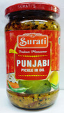 Surati Punjabi Pickle 700G