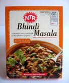 Mtr Bhindi Masala 300G