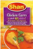 Shan Chicken Curry 50Gm