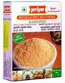 Priya Kandi Podi 100G