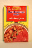 Ahmed Meat Tenderizer Powder 60g