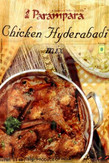 Parampara Hyderabadi Chicken 79g