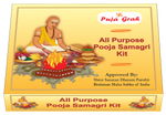 Puja Grah All Purpose Pooja Samagri Kit