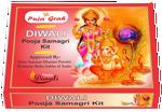 Puja Grah Diwali Pooja Samagri Kit