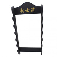 Displays up to 6 swords. Wood w/ black finish. Kanji design in gold highlights. Wall-mountable