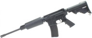 Surplus Ammo | Surplusammo.com DPMS Panther Oracle 5.56 NATO AR-15 Carbine - New In Box A-15