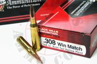 .308 Win 168 Grain Match HP-BT Black Hills -  20 Rounds, NEW