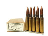 Surplus Ammo | Surplusammo.com 7.92x57 (8mm Mauser) 196 Grain FMJ Yugoslavian Military Surplus on Stripper Clips