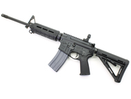 Surplus Ammo | Surplusammo.com Colt Defense Expanse Model AR-15 MLOK Carbine, 5.56 New in Box CE2000-MLOK