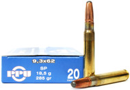 Surplusammo.com 9.3x62mm Mauser 285 Grain Soft Point Prvi Partizan - 20 Rounds PP9.1