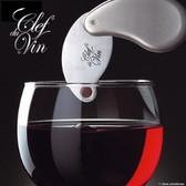 Clef du Vin Wine Tasting Tool
