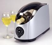 Cooper Cooler HC02.C Rapid Beverage Chiller Tailgater 120V / 12V