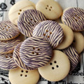 10 Animal Print Wood Buttons - Zebra Print - 3cm