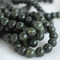 High Quality Grade A Natural Russian Serpentine (green) Gemstone Round Beads 4, 6, 8, 10mm sizes