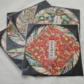 Japanese Yuzen Washi Origami Paper Pack - 30 Assorted Yuzen Paper Sheets - 15cm