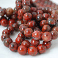 High Quality Grade A Natural Brecciated Jasper Gemstone Round Beads 4, 6, 8, 10mm sizes