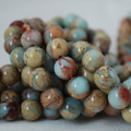 High Quality Grade A Natural Impression Jasper Gemstone Round Beads 4, 6, 8, 10mm sizes