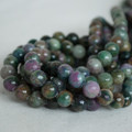 High Quality Grade A Natural Ruby in Kyanite Semi-precious Gemstone Round Beads - 8mm