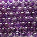 Semi-Precious Gemstone Amethyst Round Beads 4mm, 6mm, 8mm, 10mm 12mm