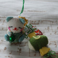 Maneki Neko Lucky Cat Kimono Fabric Mobile Phone Bag Charm - Green