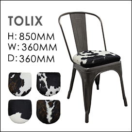 Tolix Cowhide Chairs