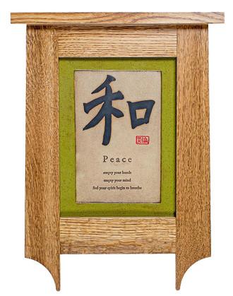 Tapered Solid Oak Craftsman Style Frame Tiles