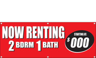 Now Renting 2 Bedroom 1 Bath Banner Style 1200